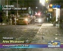 2005 Bali bombings SCTV screenshot.jpg
