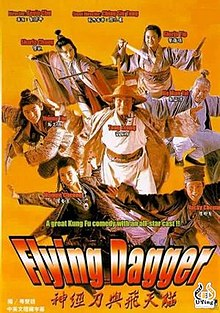 Flying Dagger poster.jpg