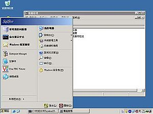 Windows Server 2003桌面