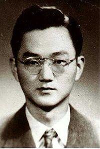 Wu Xing Hua.jpg