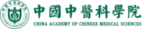 CHINA ACADEMY OF CHINESE MEDICAL SCIENCES.png