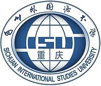Sichuan International Studies University logo.jpg
