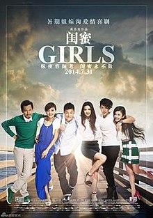 Time Travel Girl Drama