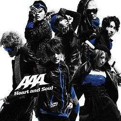 Heart and Soul (AAA单曲)