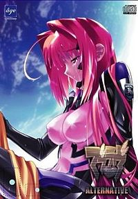 Muv-Luv Alternative DVD-ROM.jpg