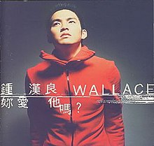 Wallace Chung You Love Him.jpg