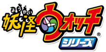 Youkai Watch.png