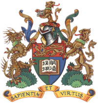 HKU Coat of Arms.png