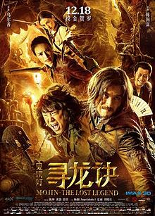 The Lost Legend poster.jpg