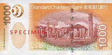 One thousand hongkong dollars (Standard Chartered Bank)2003 series - back.jpg