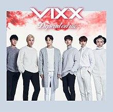 Depend on me (VIXX专辑)