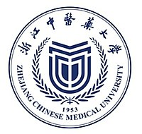 Zhejiang Chinese Medical University.jpg
