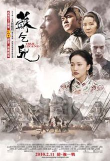 True Legend movie poster 2010.jpg