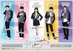 Click Your Heart.jpg