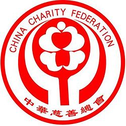 China Charity Federation.jpg