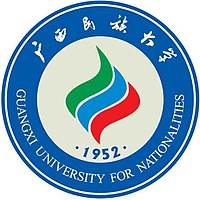 GuangXi University for Nationnalities.jpg
