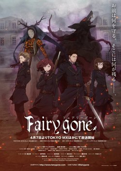 Fairy gone Key Visual.jpg