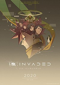 异度侵入 ID:INVADED