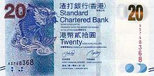 Twenty hongkong dollars (Standard Chartered Bank)2010 series - front.jpg