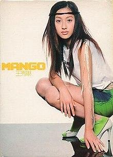 Mango (王秀琳专辑)