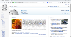 Baidu browser.png