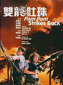 Pom Pom Strikes Back DVD cover.jpg