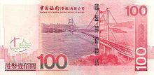 Hongkong337-2003r.jpg