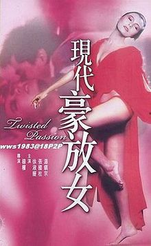 Twisted Love poster.jpg