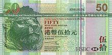 HSBC 50dollar 2003.jpg