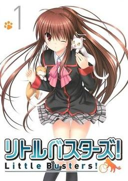 Little Busters.jpg