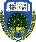 Seal of Yangon University