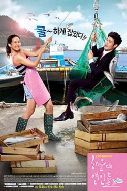 Lovers of Haeundae.jpg