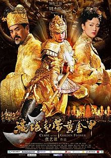 Curse of the Golden Flower poster.jpg