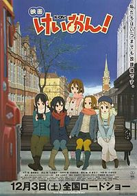 K-ON! the movie poster.jpg