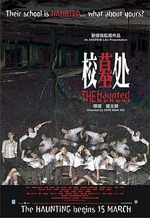 The Haunted School poster.jpg