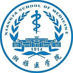 湘雅医学院.jpg