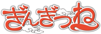 Gingitsune logo.png