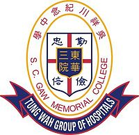 TWGHs SC GAW MEMORIAL COLLEGE Logo.jpg