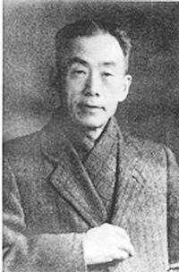 Yang TingBao 1982.jpg