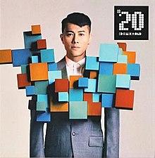 20 (梁汉文专辑)