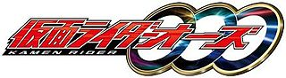 The Logo of Kamen rider OOO