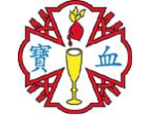 Precious Blood Secondary School Logo.png