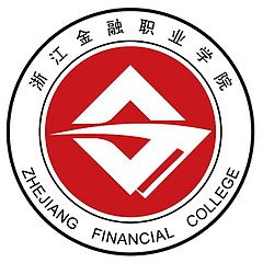 Zhejiang-financial-college-logo.jpg