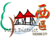 Taichung City West District Emblem.png