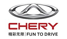 CHERY GROUP LOGO.jpg
