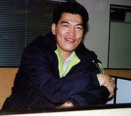 Shing Fui-On, 1990s.jpg