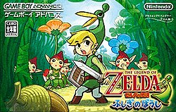 The Minish Cap Box Art.jpg