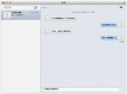 Messages OS X Screenshot TC.png