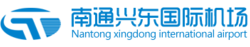 Nantong Xingdong International Airport LOGO2018.png