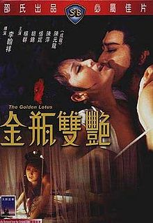 The Golden Lotus poster.jpg